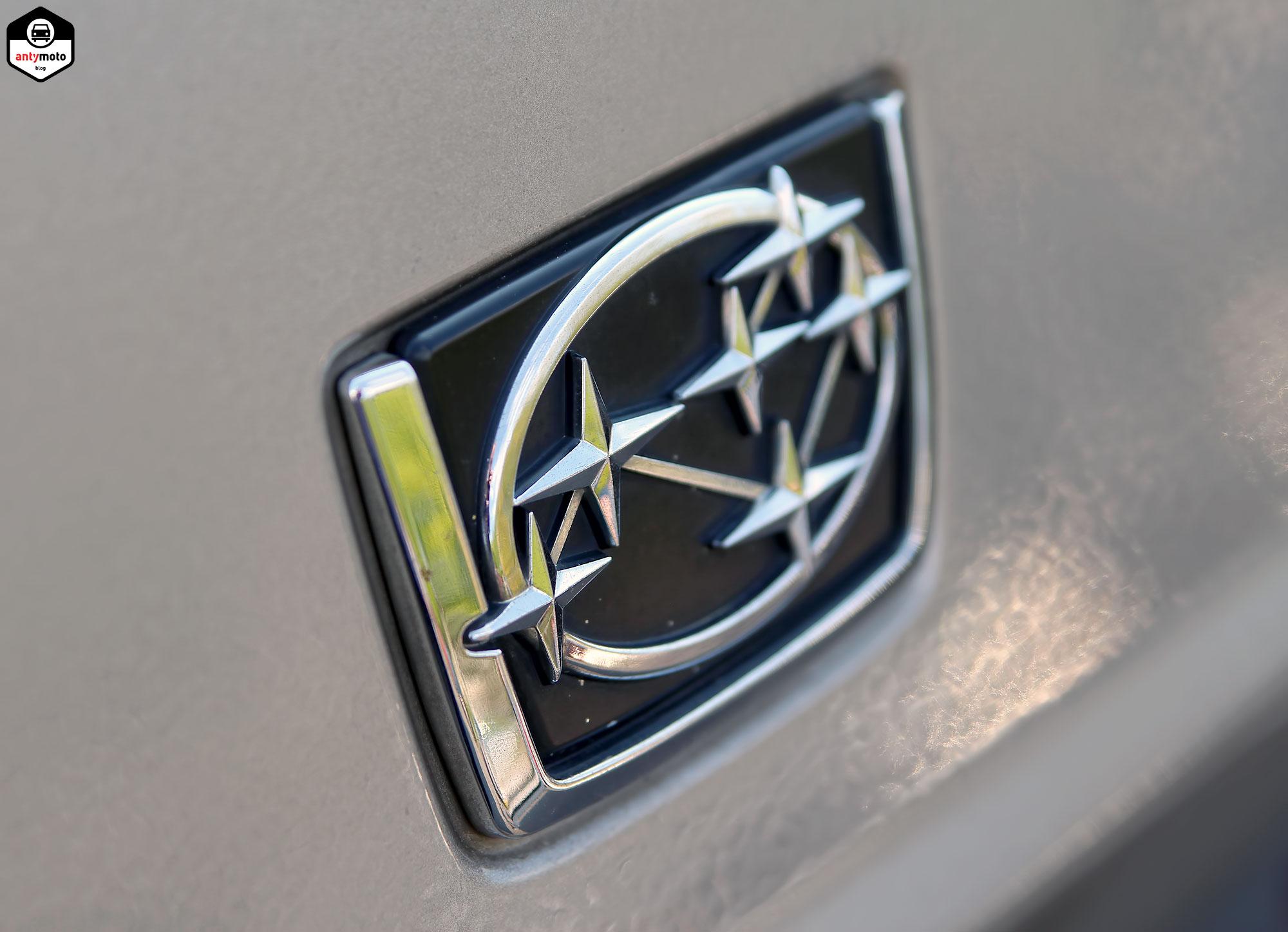 Subaru logo old